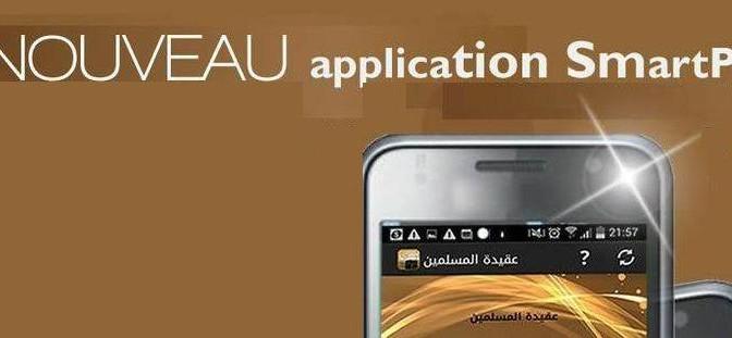 emg-app-2015