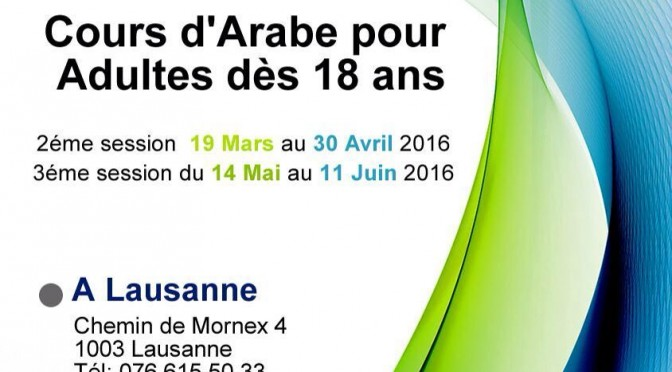 cours-arabe-mars-avril-2016