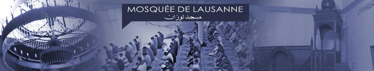 Mosquée de Lausanne